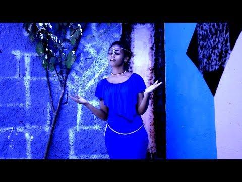 Elili Birra - Madda Qaroomina - New Oromo Music 2019 [Official Video]