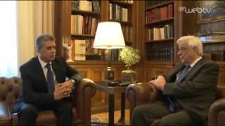 Συνάντηση Περιφερειάρχη Θεσσαλίας με τον Πρόεδρο της Δημοκρατίας
