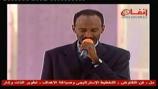 محمود تاور - حياتى حلوة تحميل MP3