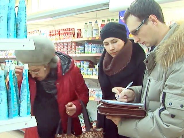 Прокуратура проверяет супермаркеты