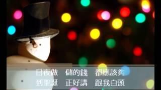 古巨基 - 愛得太遲 (Lyrics)