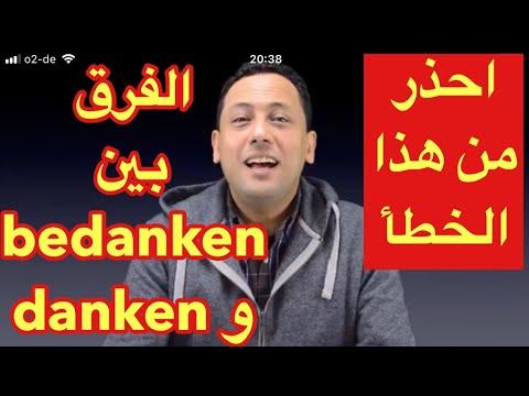 Etwas kennenlernen auf türkisch