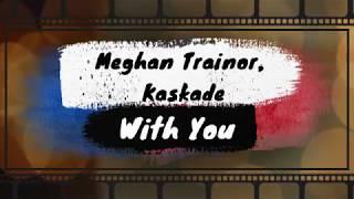 Kaskade, Meghan Trainor   With You KARAOKE NO VOCAL