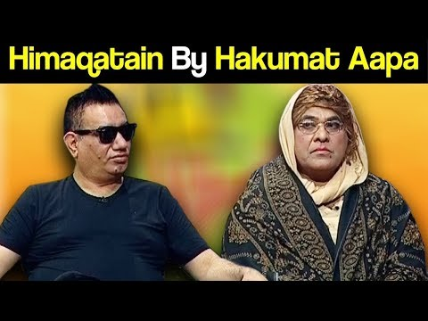Khabardar Aftab Iqbal 22 March 2019 | Himaqatain by Hakumat Aapa | Express News