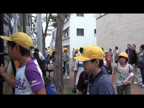 名池小学校:修学旅行 (送迎) 【full】2014 Sep