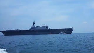 Melihat JS Kaga, Kapal Perang Angkatan Laut Jepang