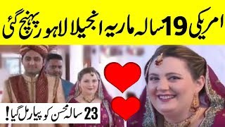 19 years old American girl Maria Angela married mohsin Lahore Pakistani Boy