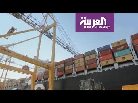العرب اليوم - شاهد: السعودية تسعى لتعزيز صناعة الخدمات اللوجيستية