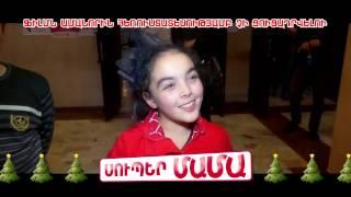 Super Mama Comedy Movie Commercial 3