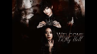 Welcome to my hell - luhan