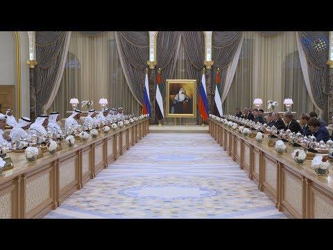 UAE, RUSSIA ECONOMIC MEETING