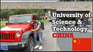 A day in the life of UNIVERSITY OF SCIENCE & TECHNOLOGY CHINA top 5 ranked university in China