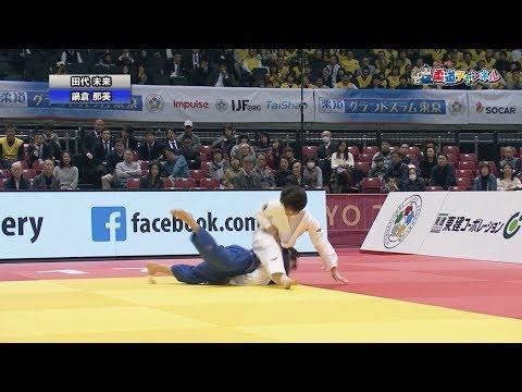 女子63kg級 決勝戦