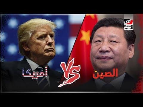 حرب عالمية في الطريق.. 6 ملفات عالقة تشعل الحرب الباردة بين الصين وأمريكا