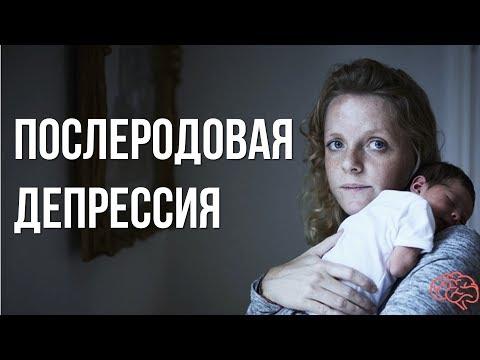 10 рекомендации как избавиться от послеродовой депрессии