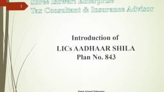 LIC AADHAAR SHILA New Plan Specially For Women  Plan No 844