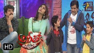 Alitho Saradaga | 9th January 2017 | Uttej | Jhansi | Full Episode | ETV Telugu