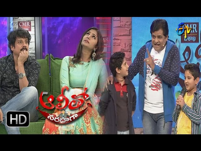 Ali Tho Saradaga – 9th January 2017 – Full Episode | ETV Telugu