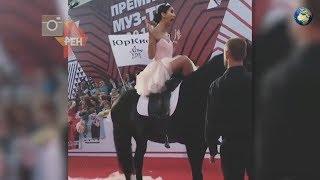 У Бузовой, приехавшей на премию МУЗ ТВ на лошади, порвалось платье
