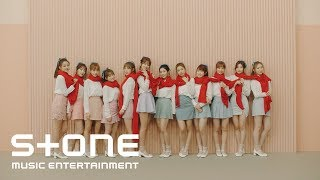 IZ*ONE (아이즈원)   라비앙로즈 (La Vie En Rose) MV