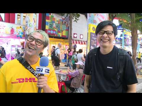 GIGI Band : Meriahkan Winter Festival 2019 di Taiwan | Selebrita Siang 16 Oktober 2019