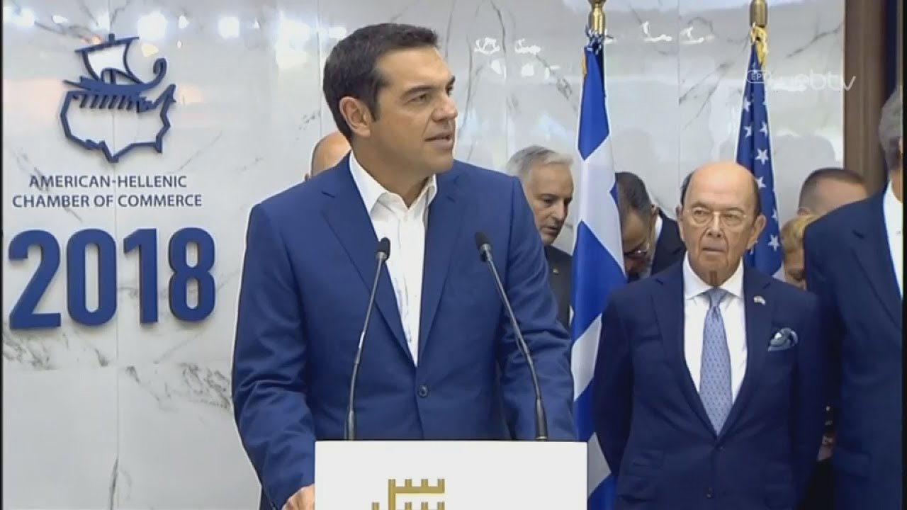 Αλ. Τσίπρας: Η Ελλάδα ανοίγει τις πύλες της στη νέα εποχή-Εγκαίνια του περιπτέρου των ΗΠΑ