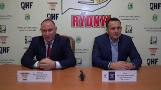 ОЧРК 2019/2020 Пресс-конференция HК «Gornák» - HК «Humo» Матч № 302, 307