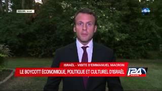 Interview sur i24news d'Emmanuel Macron, le ministre français de l'Economie