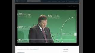 СЕНСАЦІЯ!!! Хто винен у ляпах Януковича??!!!
