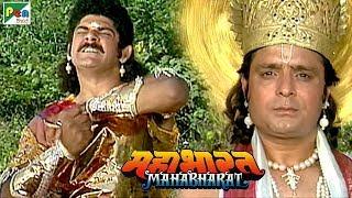 क्यों कर्ण ने अपना कवच और कुंडल इंद्र को दान किया? | महाभारत (Mahabharat) | B. R. Chopra