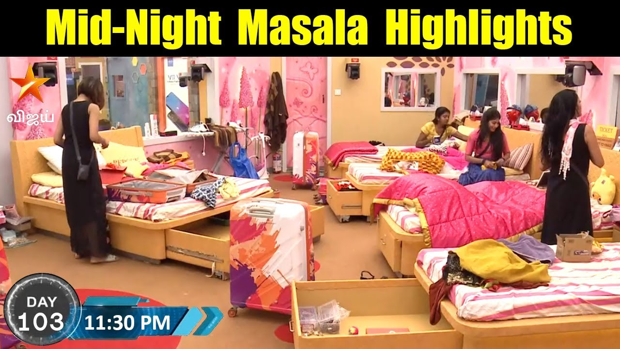 Bigg Boss Tamil 28th September 2018 Midnight Masala Highlights | Vijay Tv Bigg Boss 2