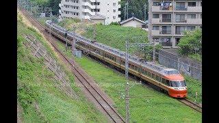 2018年5月(GW)、秦野トンネルへ向かうLSE   Kholo.pk