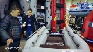"""Fregat: Лодки Фрегат на выставке """"Охота и рыболовство 2017"""" - видео от ТоргСин"""