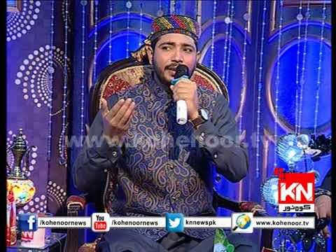 Main Banda e Aasi Hon Muhammad Imran Ayub Qadri