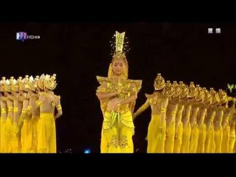 KINH CHÚ ĐẠI BI (tiếng Việt) - ( Múa Phật Nghìn Tay) - Kim Linh