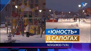 Жители Завокзального обсуждают дальнейшее благоустройство парка Юности