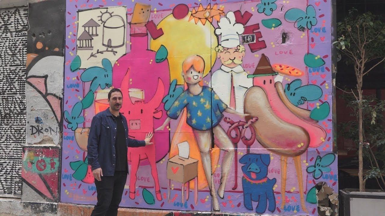 Ένα graffiti στο κέντρο της Αθήνας, για την Ευρώπη