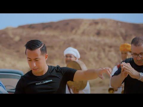 Aymane Serhani - Ma Nedikch a l'vacancia (feat. Cheikh Mokhtar El Berkani)