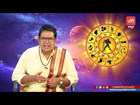 Download Kumbha Rashi Money And Career June 2019 Kannada Video 3GP