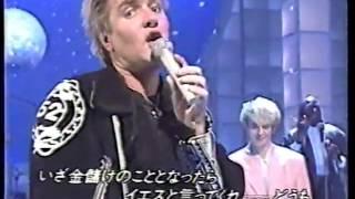 Duran Duran   Skin Trade JPTV 1987