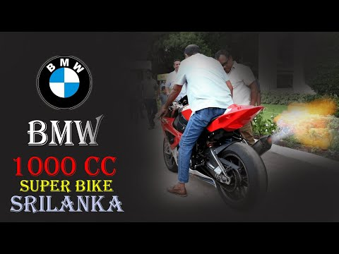 Budget eka | Bikes | BMW 1000 cc