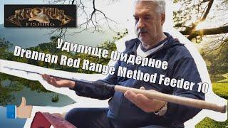 Удилище medium feeder combo 11& amp