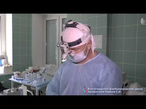 Die Tscheljabinsker regionale vaskulöse Chirurgie
