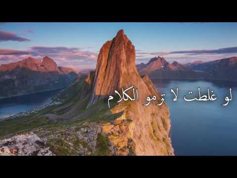 أنا مسلم - Iam Muslim ( Lyrics Video ) Song