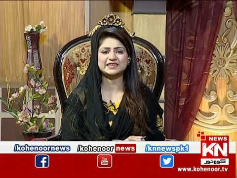 Istakhara 08 July 2020 | Kohenoor News Pakistan