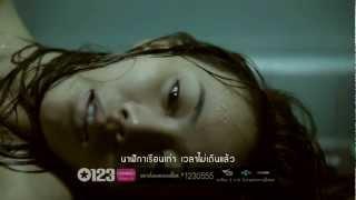 นาฬิกาเรือนเก่า - palmy [Official MV]