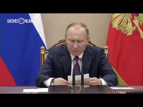 Путин рассказал о росте наркотрафика с Украины