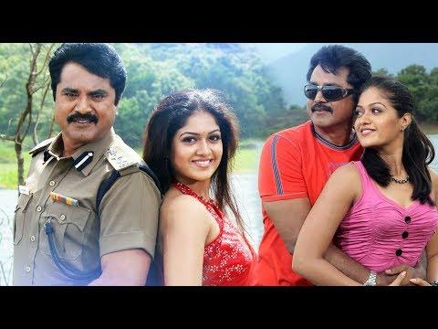 Achante Aanmakkal Malayalam Full HD Movie | Malayalam Full Movie 2018 | Sarath Kumar | Meghna Raj