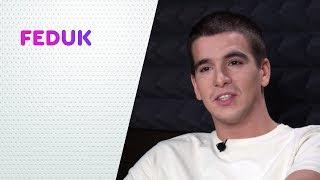 "FEDUK о песне ""Моряк"" | On Air"