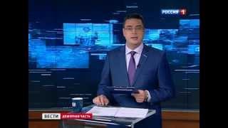Новости дня!!!Выпуск новостей.